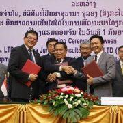 Laos MOU