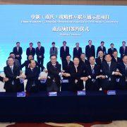 i1 2019 Sino Singapore International New City 2