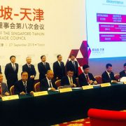 i1 2019 surbana jurong to provide investment management services in sino singapore tianjin eco city