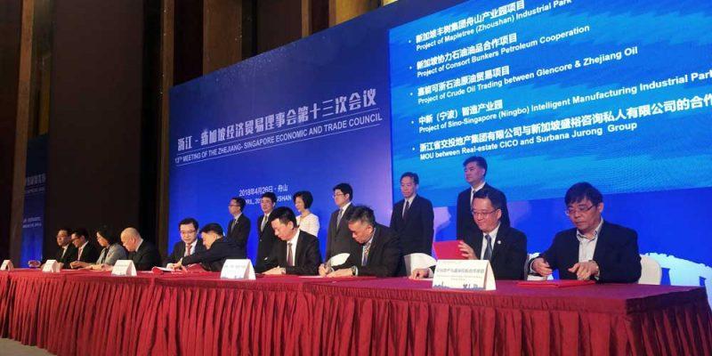 i2 2018 joining hands china townships