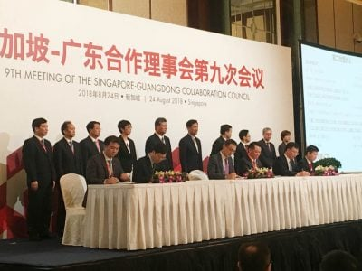 i3 2018 paving the way for industrial new townships in china with ping an trust