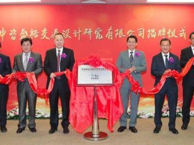 main photo china highway
