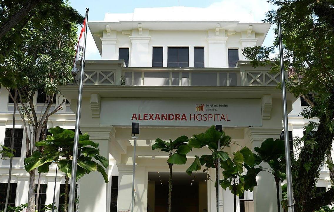 亚历山大医院