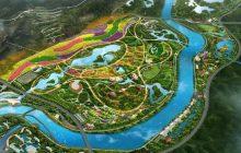 Surbana Jurong wins landscape architecture award