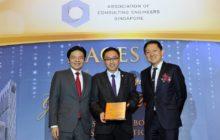 Surbana Jurong wins prestigious ACES Design Excellence Award in engineering