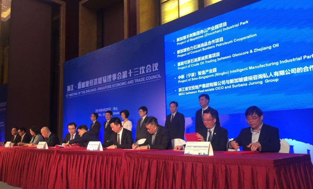 Zhejiang urban development in China MOU SZETC