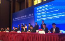 Surbana Jurong signs MOU with Zhejiang real-estate group to develop township in China