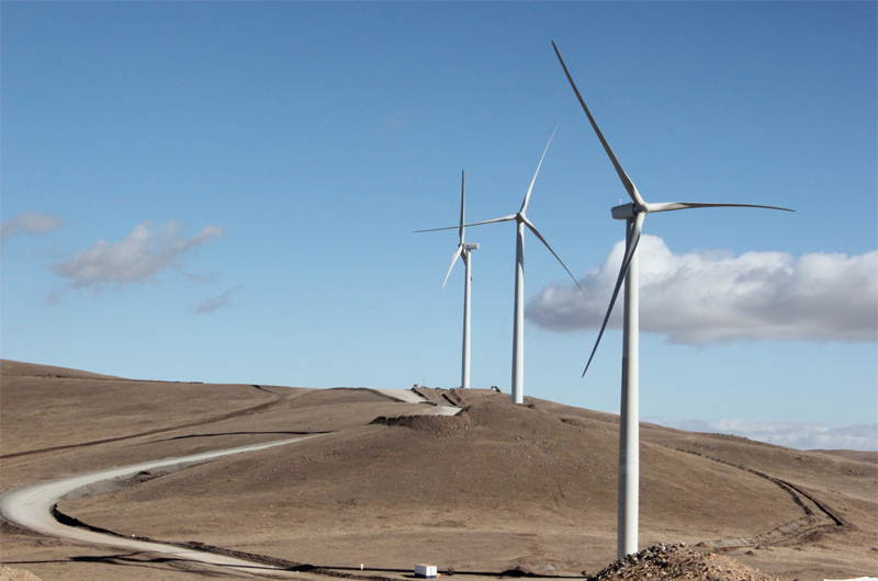 Salkhit Wind Farm