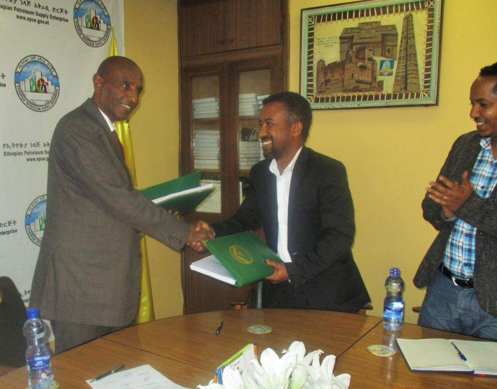 Ethiopia Petroleum Supply Enterprise and SMEC Ethiopia