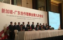 Surbana Jurong partners Ping An Trust to develop Industrial New Township projects in China