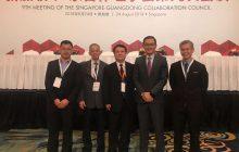 Surbana Jurong inks smart city and township MOUs at Singapore-Guangdong Collaboration Council meet