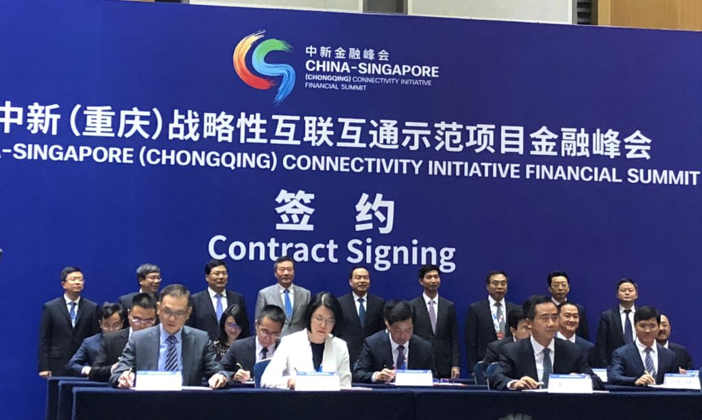 Surbana Jurong signs MOUs with Chongqing and Hainan cities