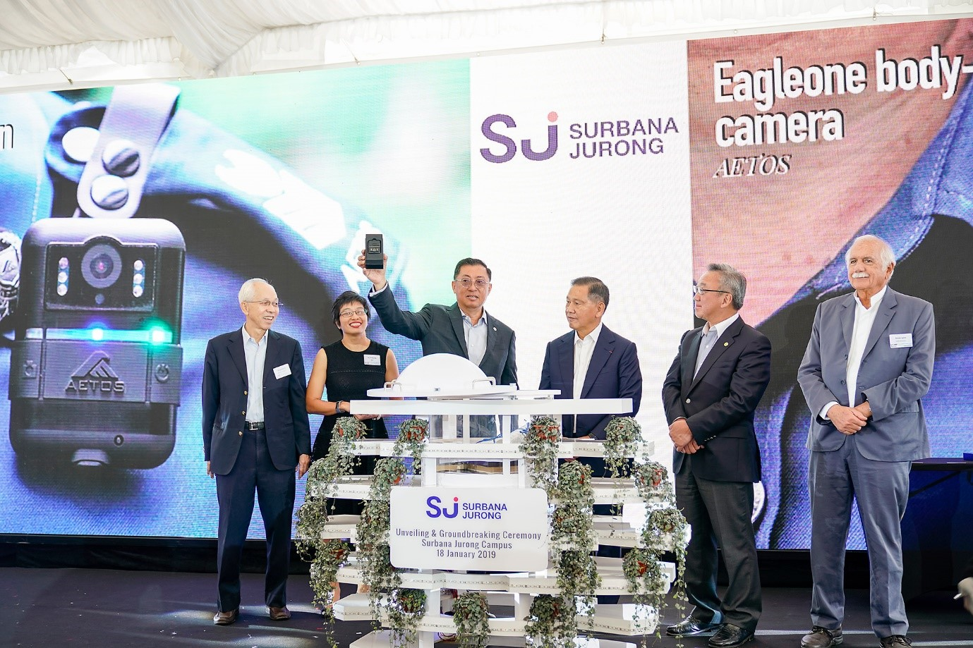Surbana Jurong Campus time capsule unveiling