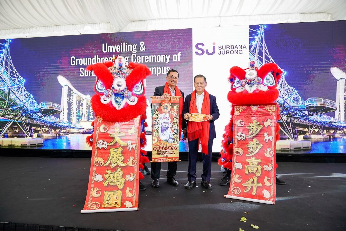 Surbana Jurong Campus Groundbreaking