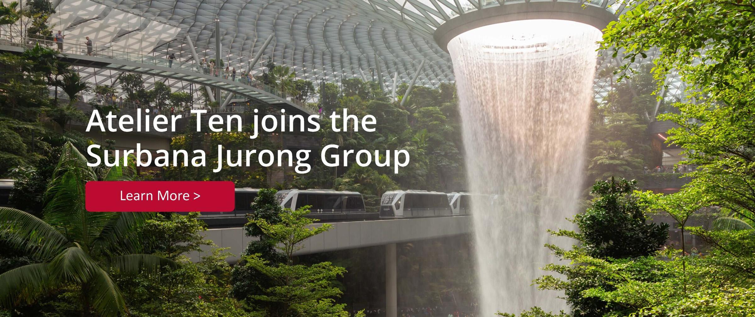 https://surbanajurong.com/resources/news/environmental-design-consultancy-atelier-ten-joins-the-surbana-jurong-group/